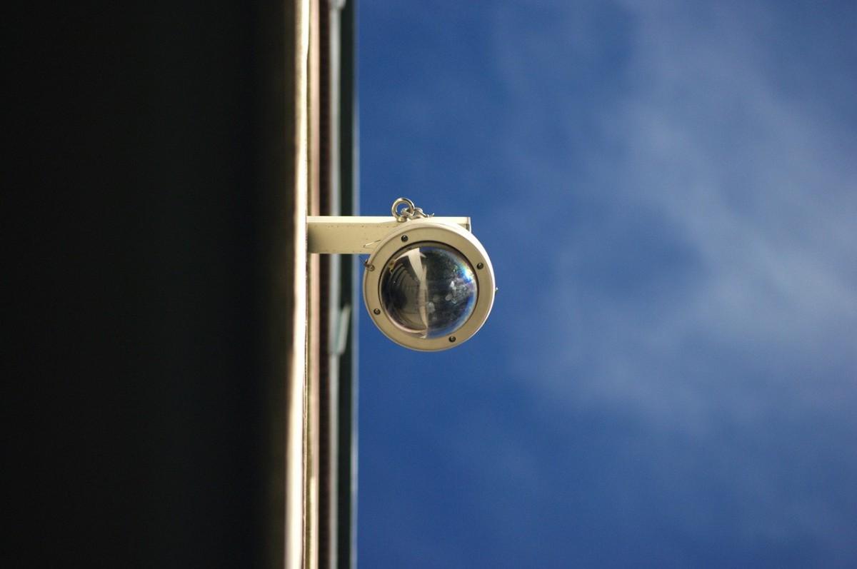 Nowoczesny monitoring obiektów